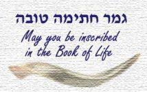 Yom Kippur 3