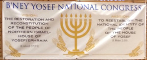 Bney Yosef National Congress Banner