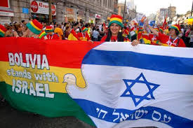 boliva at Jerusalem parade of nations